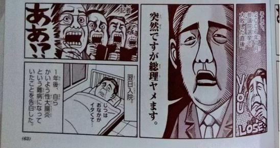 http://livedoor.blogimg.jp/gensen_2ch/imgs/5/f/5f04bd49.png