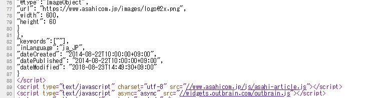 https://livedoor.blogimg.jp/gensen_2ch/imgs/5/f/5fadbe82.png