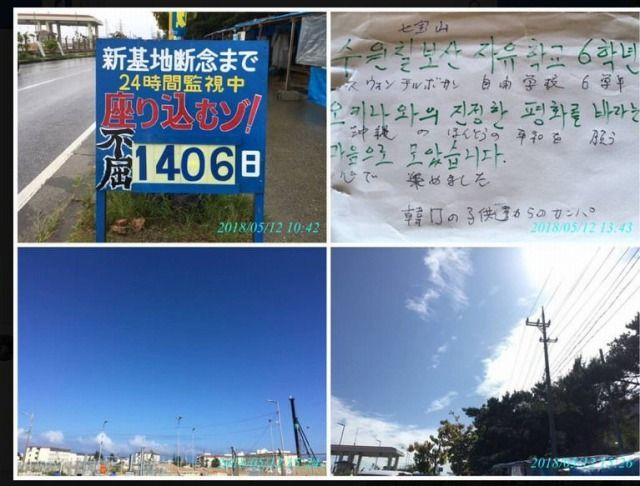 http://livedoor.blogimg.jp/gensen_2ch/imgs/5/f/5fcfc653.jpg