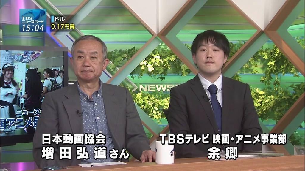 https://livedoor.blogimg.jp/gensen_2ch/imgs/6/1/61484775.jpg