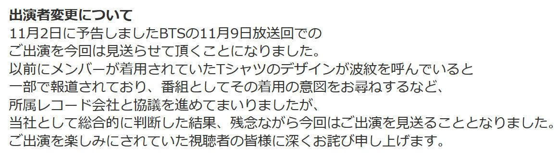 https://livedoor.blogimg.jp/gensen_2ch/imgs/6/1/615aa506.jpg
