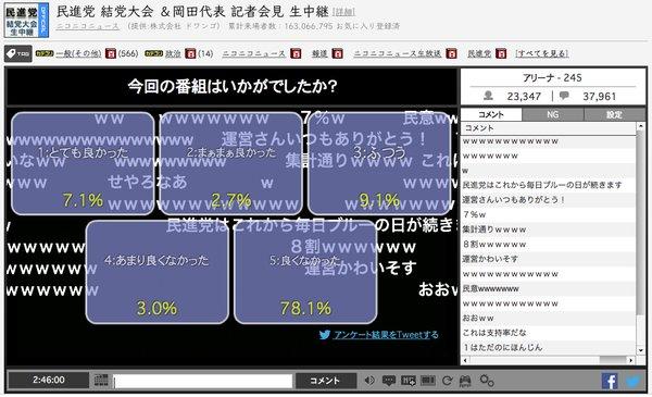 http://livedoor.blogimg.jp/gensen_2ch/imgs/6/2/6255c3dc.jpg