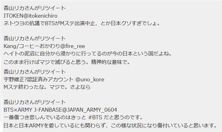http://livedoor.blogimg.jp/gensen_2ch/imgs/6/4/640a30ea.png