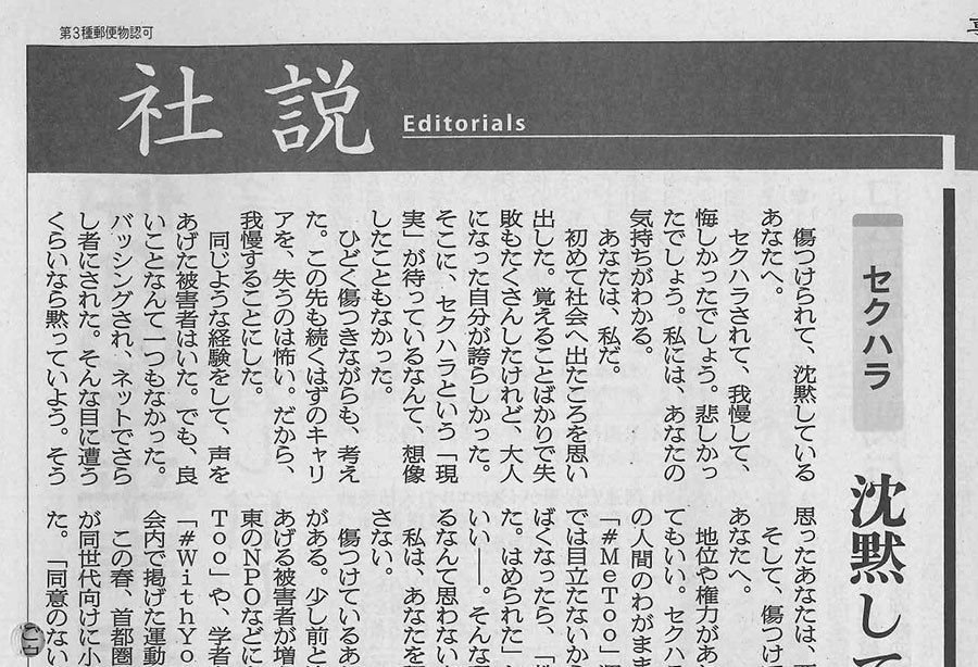 http://livedoor.blogimg.jp/gensen_2ch/imgs/6/4/6460c8e9.jpg