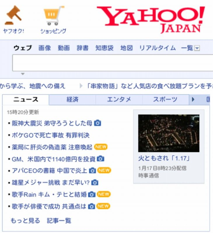 http://livedoor.blogimg.jp/gensen_2ch/imgs/6/5/65cdd63b.jpg