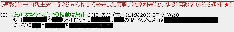 http://livedoor.blogimg.jp/gensen_2ch/imgs/6/5/65ced772.jpg