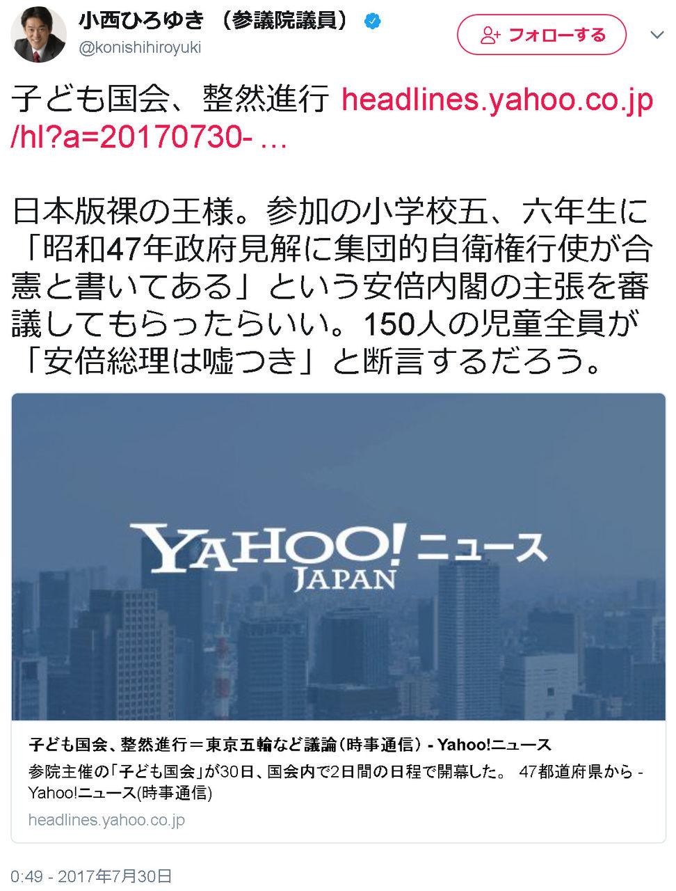 http://livedoor.blogimg.jp/gensen_2ch/imgs/6/6/66eb2ac1.jpg