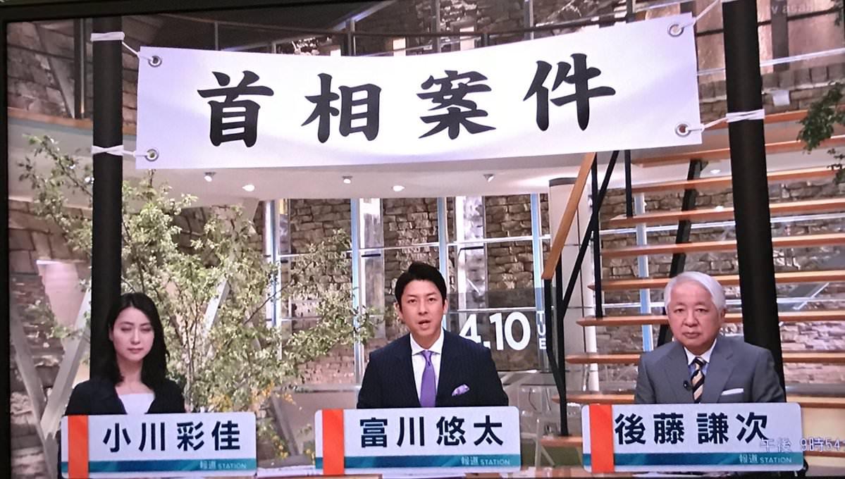 http://livedoor.blogimg.jp/gensen_2ch/imgs/6/8/682ee297.jpg