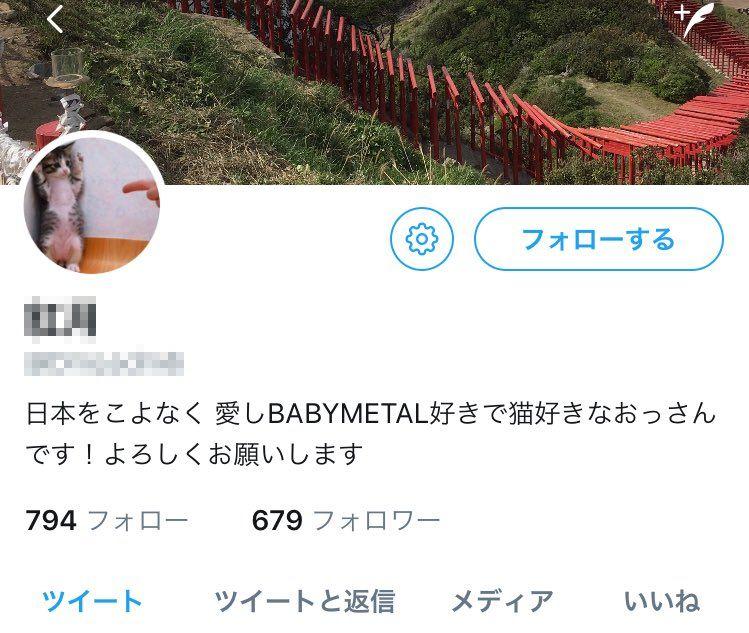 http://livedoor.blogimg.jp/gensen_2ch/imgs/6/a/6a078a1b.jpg