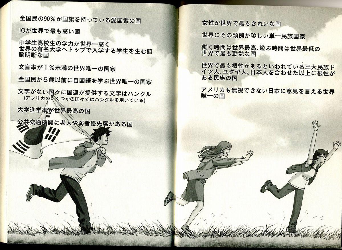 http://livedoor.blogimg.jp/gensen_2ch/imgs/6/a/6a9ce179.jpg