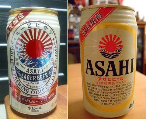 韓国で人気のアサヒビール、戦犯旗デザインで物議