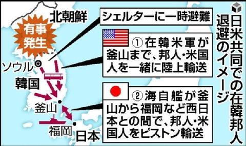 yomiuri201705061