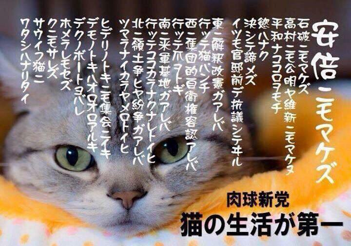 http://livedoor.blogimg.jp/gensen_2ch/imgs/6/d/6dd93366.jpg