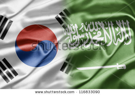 stock-photo-south-korea-and-saudi-arabia-116833090