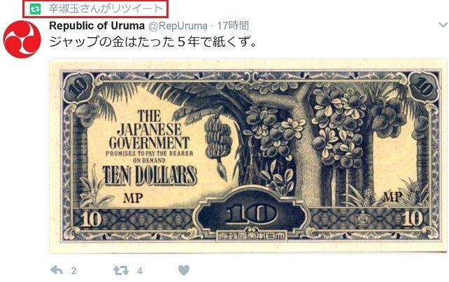 http://livedoor.blogimg.jp/gensen_2ch/imgs/7/1/717deda3.jpg