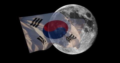 s-sk-moon