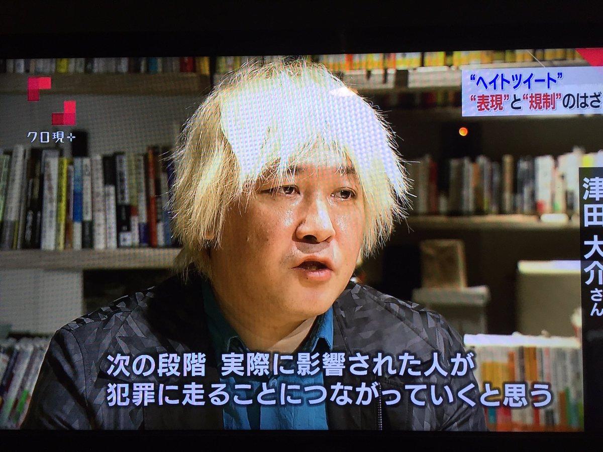 http://livedoor.blogimg.jp/gensen_2ch/imgs/7/3/73589182.jpg