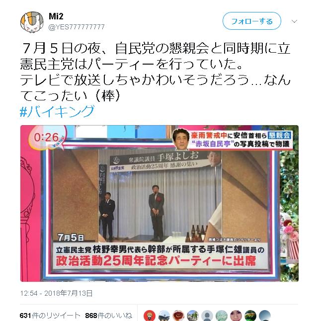 https://livedoor.blogimg.jp/gensen_2ch/imgs/7/4/740311f7.png