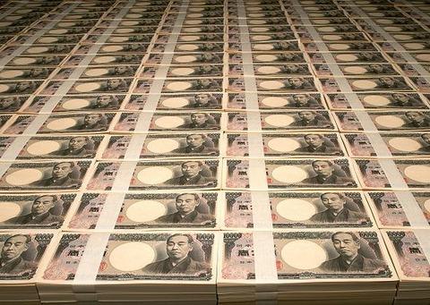 韓国紙「日本、対北朝鮮支援に約1兆円を推定」