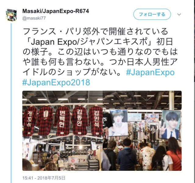https://livedoor.blogimg.jp/gensen_2ch/imgs/7/4/74de5924.jpg