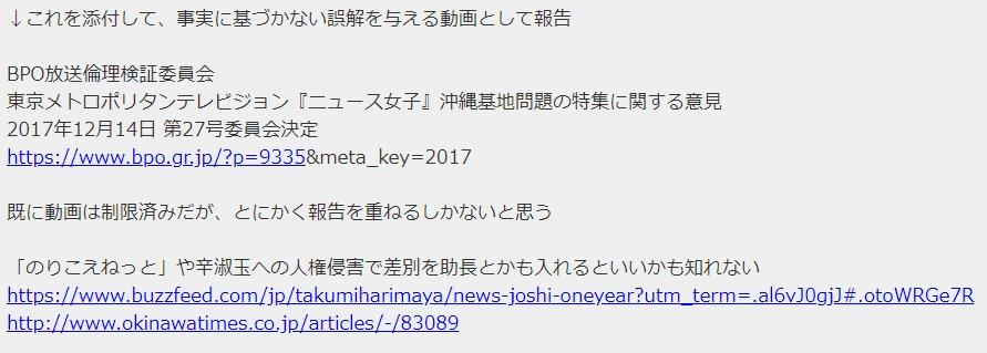 http://livedoor.blogimg.jp/gensen_2ch/imgs/7/5/75439f4e.jpg