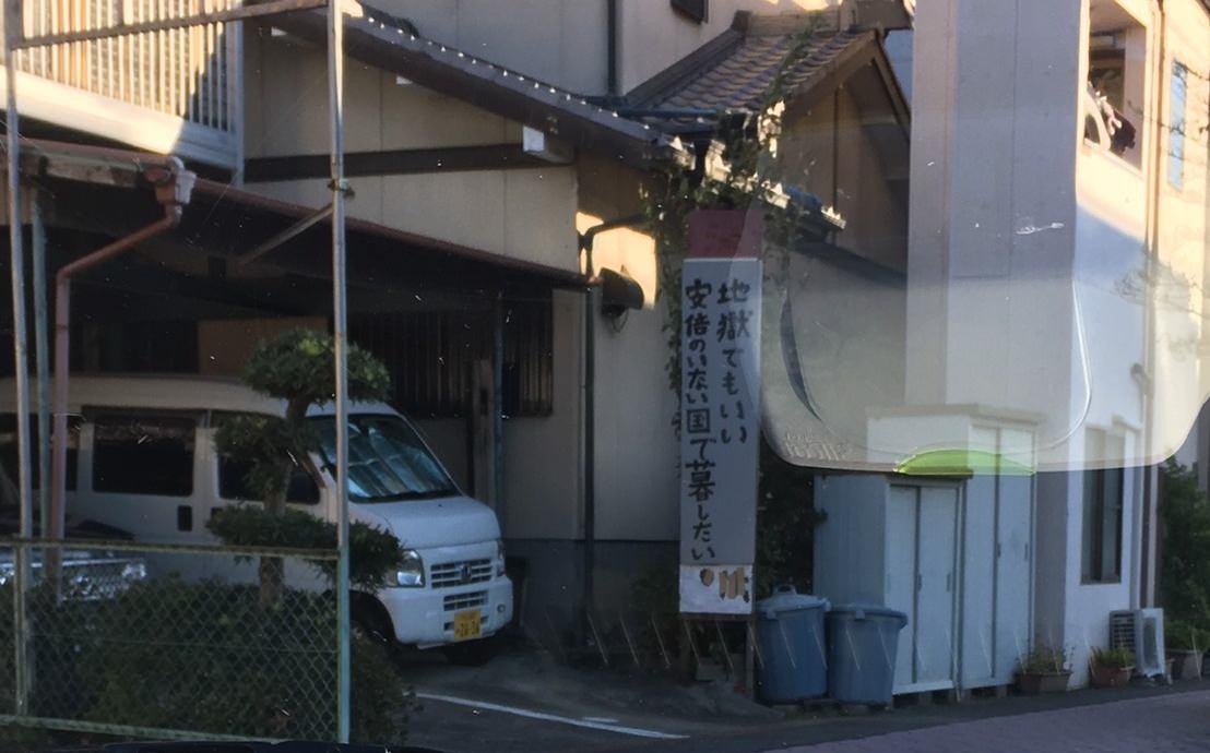 https://livedoor.blogimg.jp/gensen_2ch/imgs/7/8/783a65b5.jpg