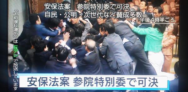 http://livedoor.blogimg.jp/gensen_2ch/imgs/7/8/784c9a46.jpg