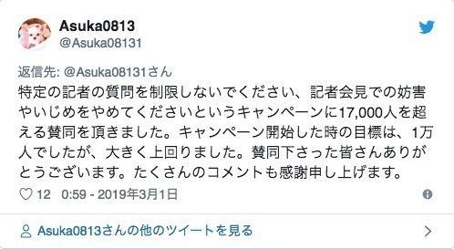 http://livedoor.blogimg.jp/gensen_2ch/imgs/7/8/78f55f01.jpg