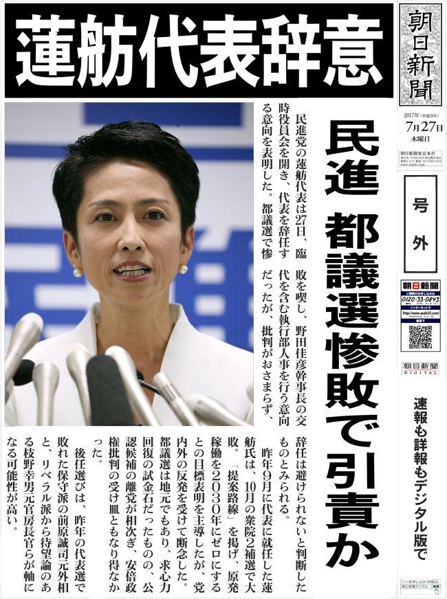 http://livedoor.blogimg.jp/gensen_2ch/imgs/7/a/7a418fbb.jpg