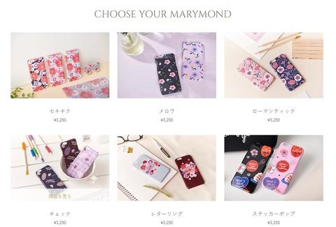 08053103_marymond japan