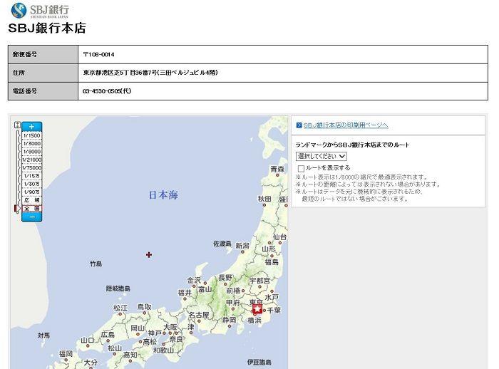 https://livedoor.blogimg.jp/gensen_2ch/imgs/7/b/7b5c4fa1.jpg