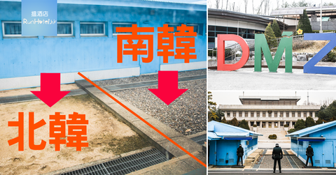 dmz-tour-blog-1