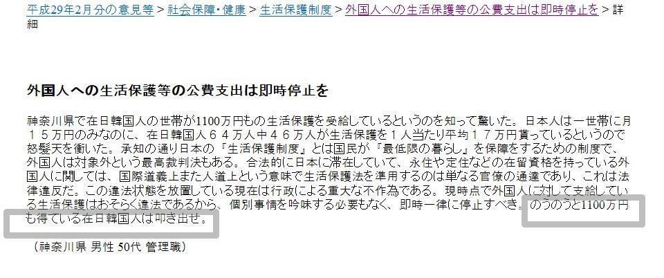 http://livedoor.blogimg.jp/gensen_2ch/imgs/7/c/7c8044a7.jpg