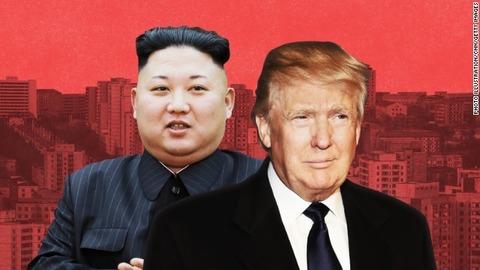 kim-jong-un-trump-composite
