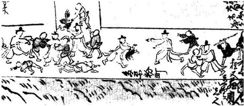 Chosenjintsushinshi