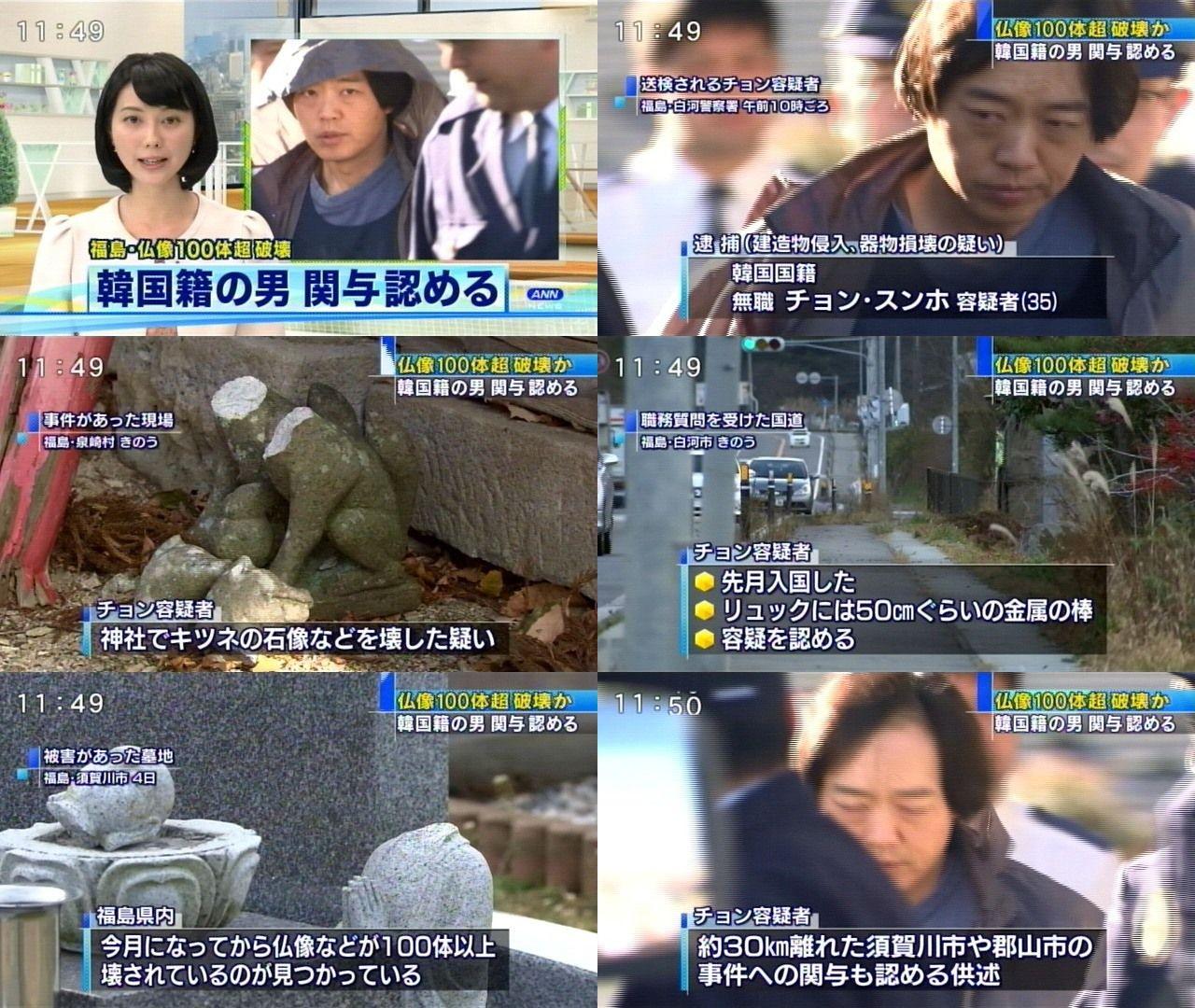http://livedoor.blogimg.jp/gensen_2ch/imgs/7/f/7f6d27af.jpg