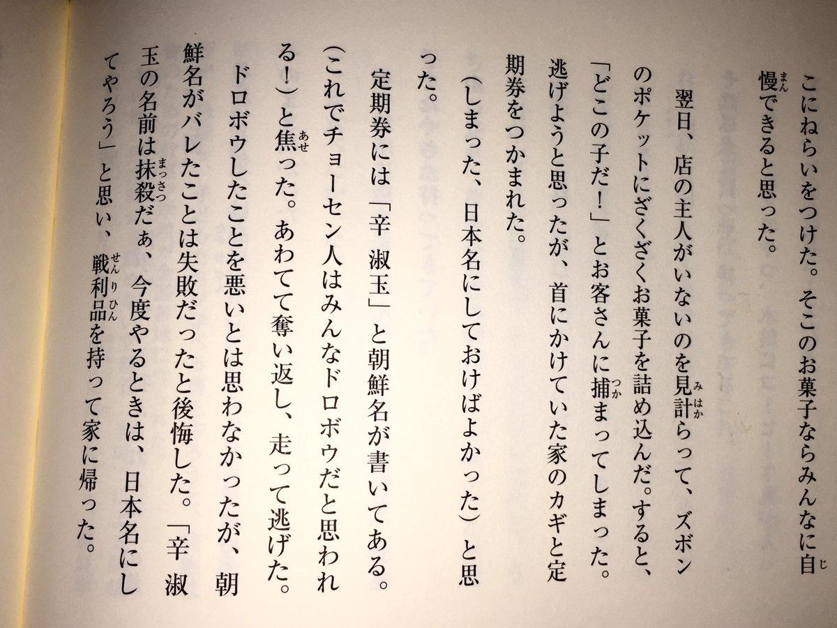 https://livedoor.blogimg.jp/gensen_2ch/imgs/7/f/7fe1a966.jpg