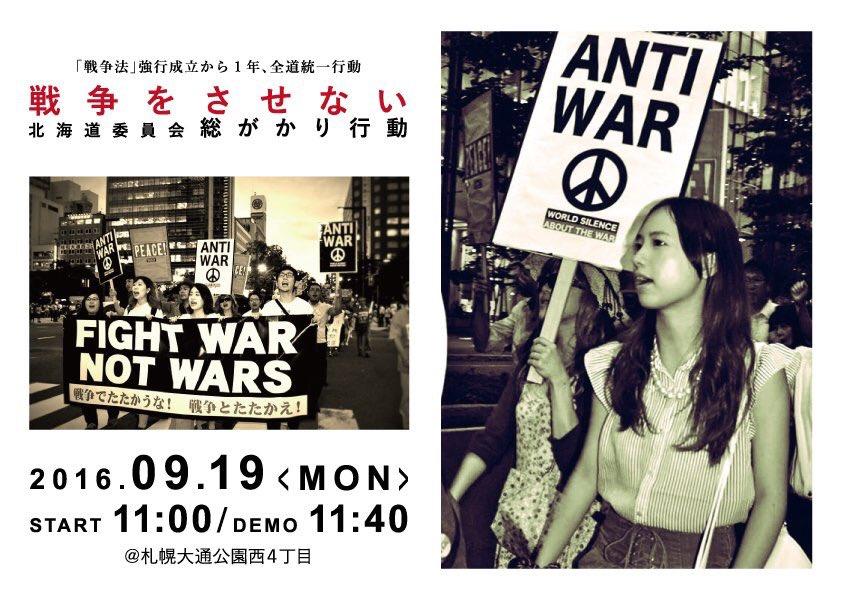 http://livedoor.blogimg.jp/gensen_2ch/imgs/8/1/81a5cc4a.jpg