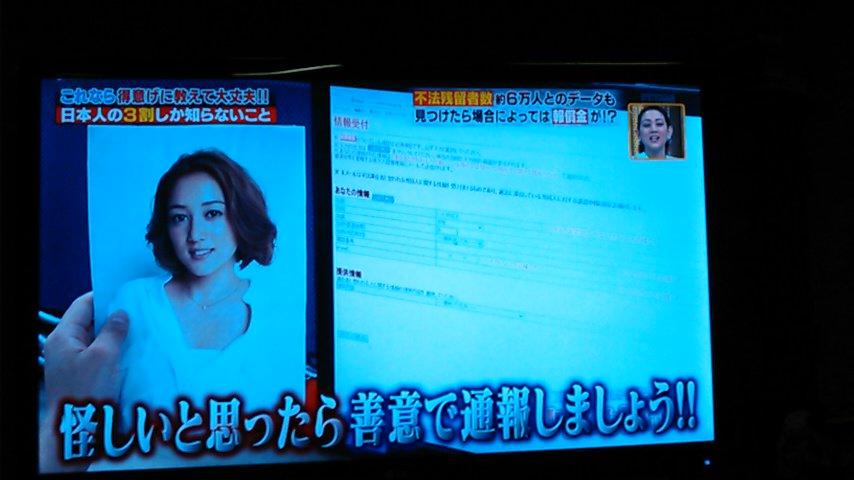 http://livedoor.blogimg.jp/gensen_2ch/imgs/8/2/8263e1b5.jpg