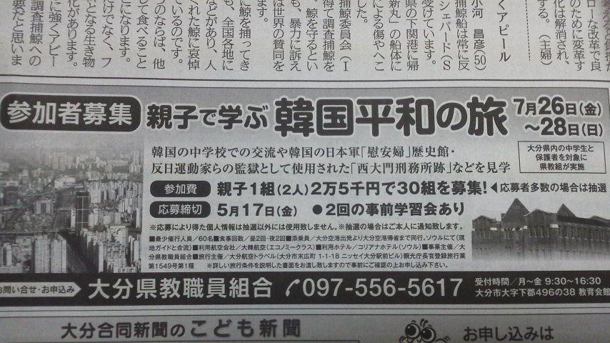 http://livedoor.blogimg.jp/gensen_2ch/imgs/8/2/829a859f.jpg