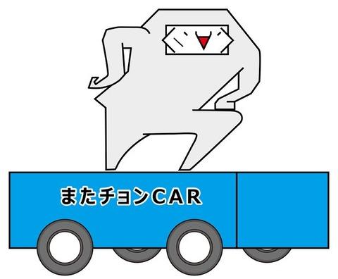s-4586794i