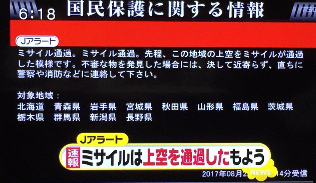http://livedoor.blogimg.jp/gensen_2ch/imgs/8/4/846f9d8d.jpg