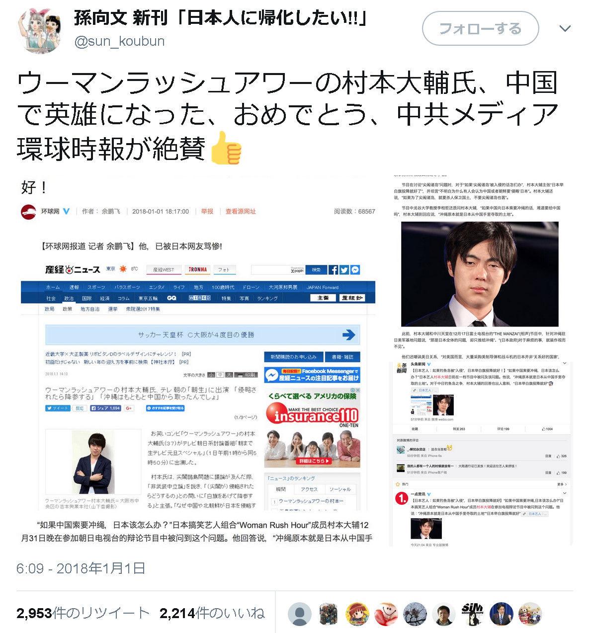 http://livedoor.blogimg.jp/gensen_2ch/imgs/8/6/8686f265.jpg
