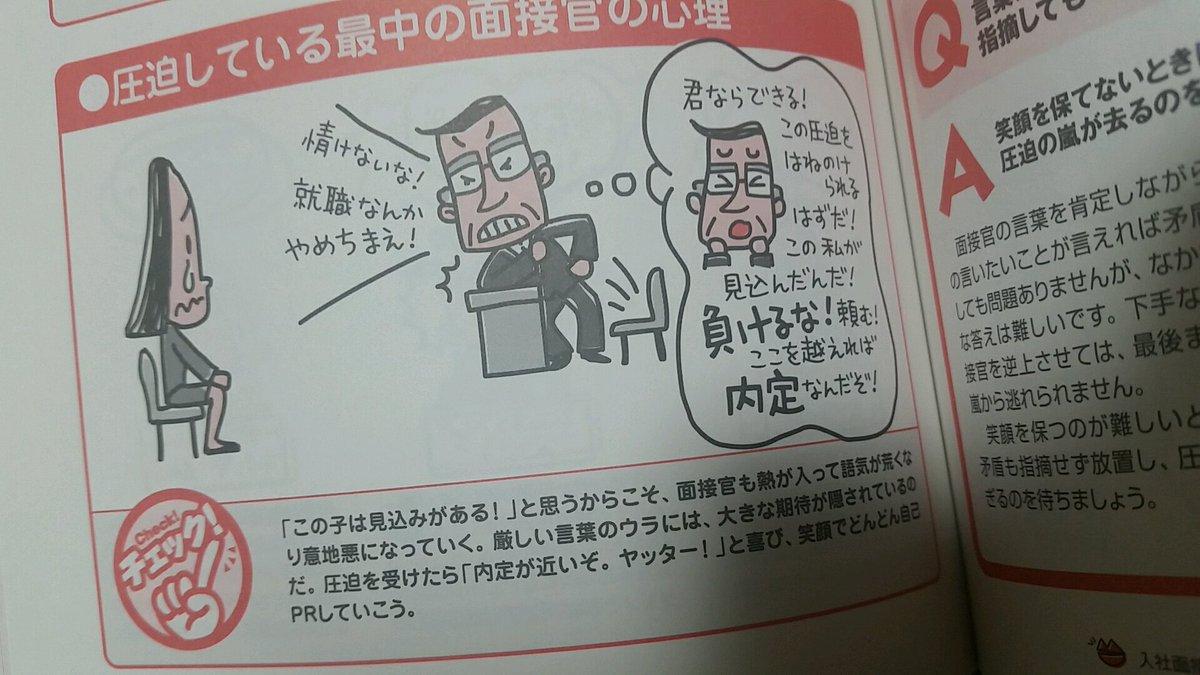 http://livedoor.blogimg.jp/gensen_2ch/imgs/8/8/882adbf0.jpg