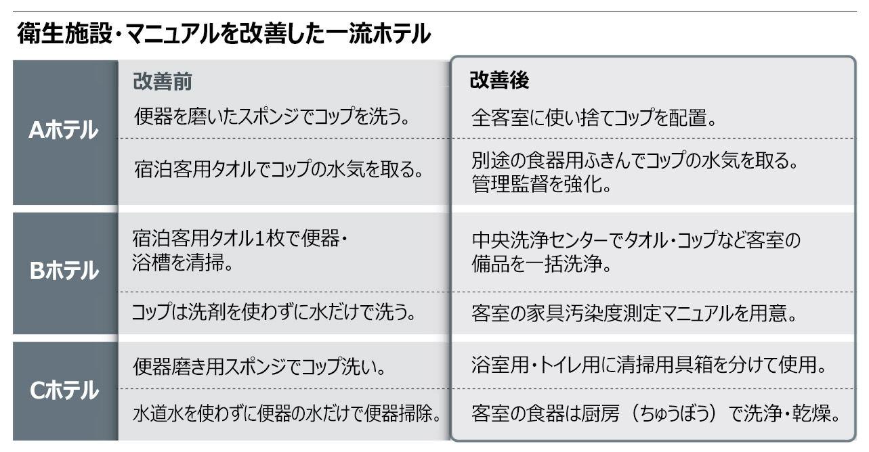 http://livedoor.blogimg.jp/gensen_2ch/imgs/8/a/8a7d2821.jpg