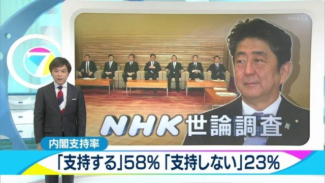 http://livedoor.blogimg.jp/gensen_2ch/imgs/8/a/8acb7748.jpg