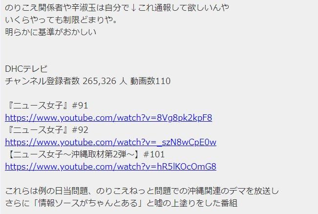 http://livedoor.blogimg.jp/gensen_2ch/imgs/8/b/8b1602dd.jpg