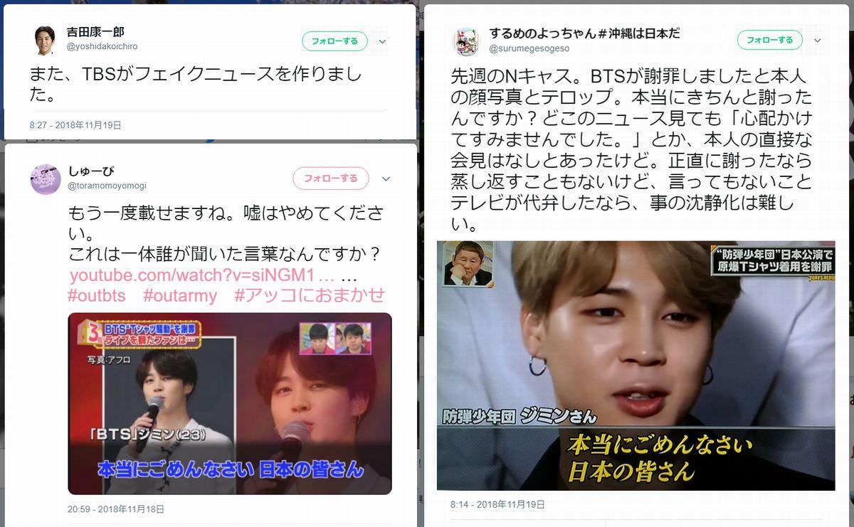 https://livedoor.blogimg.jp/gensen_2ch/imgs/8/b/8b72c1d4.jpg