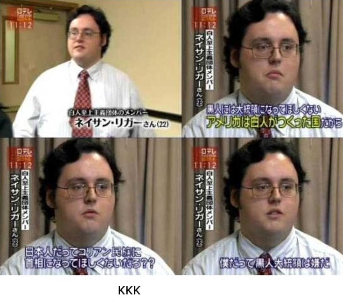 http://livedoor.blogimg.jp/gensen_2ch/imgs/8/d/8d8434d0.jpg