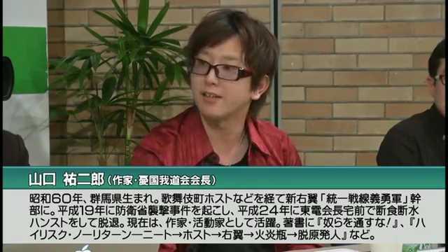 http://livedoor.blogimg.jp/gensen_2ch/imgs/8/d/8ddadded.jpg